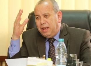 تشكيل لجنة لبحث شكوى 10 موظفين بإدارة الحامول الصحية في كفر الشيخ