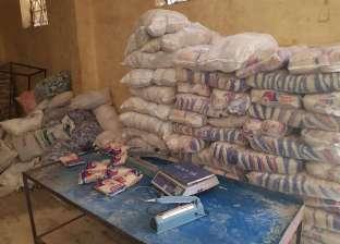 """ضبط صاحب شركة """"غذائية"""" بتهمة الاستيلاء على 2900 كيلو أرز مدعم بأسيوط"""