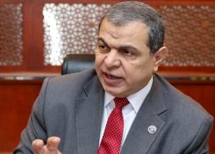 تحصيل 250 ألف جنيه مستحقات ورثة مصري توفى في حادث مروري بالسعودية