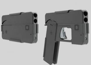 آخر صيحات الأسلحة.. مسدس يتنكر في هيئة هاتف محمول