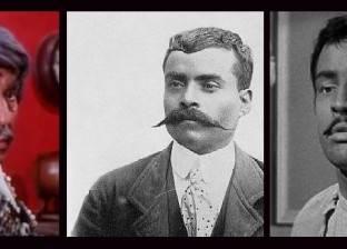 """إيمليانو زاباتا..أسطورة مكسيكية حولها فؤاد المهندس إلى """"فتوة الحسينية"""""""