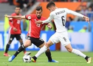 بث مباشر| مشاهدة مباراة مصر وروسيا اليوم الثلاثاء في كأس العالم