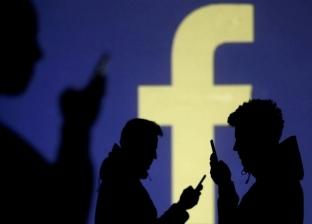 """""""فيسبوك"""" يعلن عن أول عملة رقمية خلال أيام"""