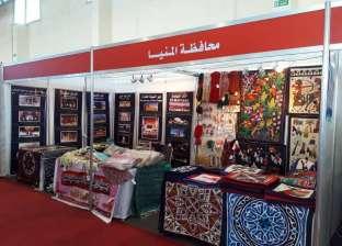 المنيا تشارك بمنتجات سياحية وثقافية بمعرض إجازة نصف العام