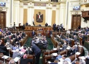 البرلمان يوافق على قانون العمد والمشايخ ويرسله لمجلس الدولة