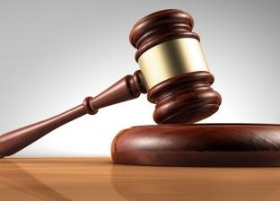 بالمستندات| نص قرار إحالة 13 مدرسا بالسويس للمحاكمة بسبب الدروس