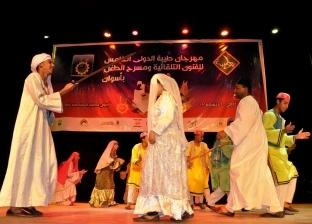 """انطلاق فعاليات مهرجان طيبة الدولي في دورته الخامسة بـ""""ثقافة أسوان"""""""