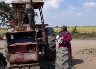 تنفيذ 47 حملة توعوية عن أهمية المخلفات الزراعية في كفر الشيخ