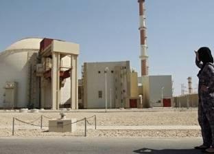 """الأزمة الاقتصادية في إيران تهدد مفاعل """"بوشهر"""" النووي"""