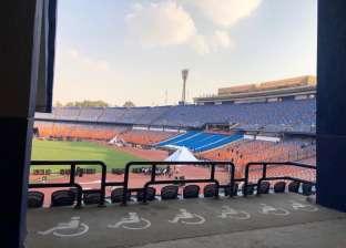 """بث مباراة افتتاح """"أمم أفريقيا"""" على شاشة ملاعب المدينة الجامعية بسوهاج"""
