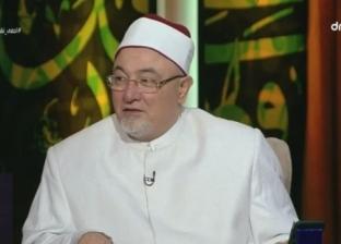 خالد الجندي: الحسد قد يؤدي إلى الموت.. وعلى المسلم تحصين نفسه