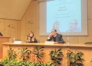 """مجدى أحمد علي يغيب عن """"حنة"""" ابنته لحضور ندوة بمعرض الكتاب"""