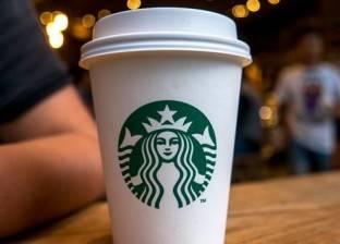 """5.3 مليون دولار خسائر لـ""""ستاربكس"""" بسبب مكابس القهوة"""