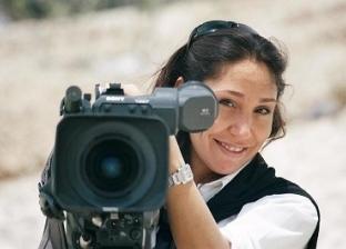 «القاهرة السينمائى» يحتفى بـ8 مبدعات فى قسم «مخرجات عربيات»