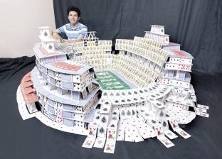 «رفاعى» يصنع أكبر استاد فى العالم من 22 ألف ورقة كوتشينة