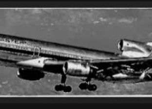 بالصور| أشباح ضحايا الطائرة المنكوبة يهددون الرحلات الجوية