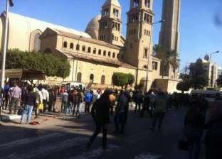 """لبنان يدين تفجير """"البطرسية"""": يجب توحيد الجهود الدولية لمكافحة الإرهاب"""