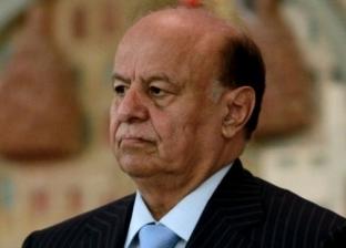 منصور يدعو المبعوث الأممي في اليمن لدفع الحوثيين لتنفيذ اتفاق استوكهوم