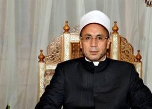 """أمين البحوث الإسلامية: كلمة السيسي في المولد النبوي """"هادفة"""""""