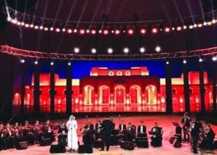 الليلة وغدا.. عروض التخت الشرقي بمشاركة فناني مصر والسعودية