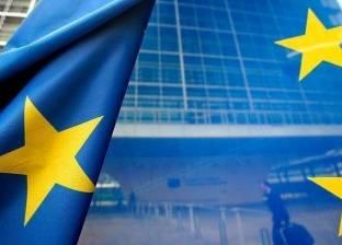 البرلمان الأوروبي يوافق على اتفاقية باريس بشأن المناخ ممهدا لدخولها حيز التنفيذ