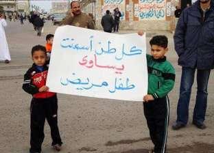 """أطفال غرب الإسكندرية يتظاهرون ضد مصانع الأسمنت: """"مش عايزين نموت"""""""