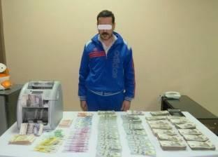 ضبط صاحب محل ملابس جاهزة يتاجر في النقد الأجنبي بالدقهلية