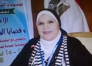 """مايسة عطوة: تجميد عضوية البرلماني محمد فؤاد خسارة كبيرة لـ""""الوفد"""""""