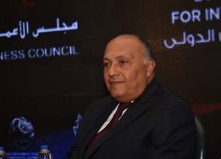 سامح شكري يتفقد المبنى الجديد لسفارة مصر في تونس
