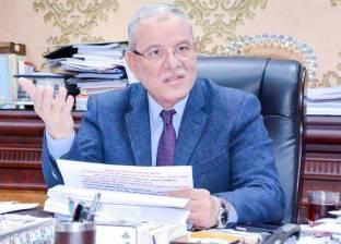 محافظة المنيا توقع برتوكول مع بنك القاهرة لتسويق الأصول غير المستغلة
