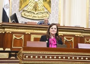 وزيرة التخطيط: تراجع نسب البطالة والتضخم في الموازنة الجديدة للدولة