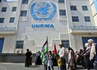 """إضراب عام في مؤسسات """"الأونروا"""" بقطاع غزة احتجاجا على تقليص خدماتها"""
