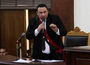 النيابة تتلو أمر إحالة نائبة محافظ الإسكندرية السابقة في قضية الرشوة