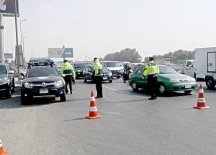 لتجنب الحوادث.. 9 نصائح من المرور لقائدي السيارات خلال الطقس السيئ