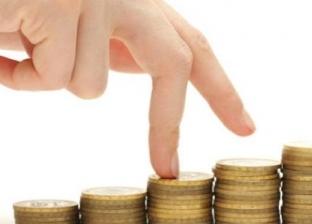 """خطوات الحصول علي قرض """"مشروعك"""" من وزارة التنمية المحلية"""