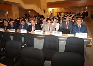 مصر بمؤتمر العمل الدولي: البطالة انخفضت لـ8.1% في 2019