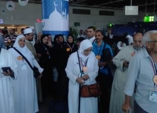 وعاظ وواعظات الأزهر في مطارات وموانئ مصر لتوعية الحجاج بمناسك الحج