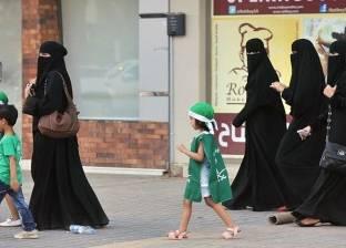 السلطات السعودية تسمح للنساء بحضور احتفالات العيد الوطني