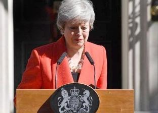 """خبراء يوضحون مستقبل الخريطة السياسية في بريطانيا بعد استقالة """"ماي"""""""