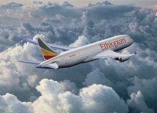 """بعد سقوط الطائرة الإثيوبية.. شركة """"بوينج"""" في مأزق أمام دول العالم"""