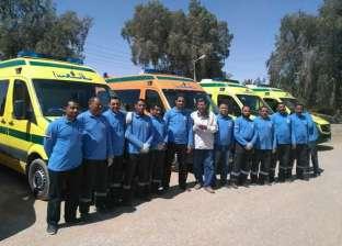 """""""الصحة"""" تدعم الوادي الجديد بـ10 سيارات إسعاف كاملة التجهيزات"""