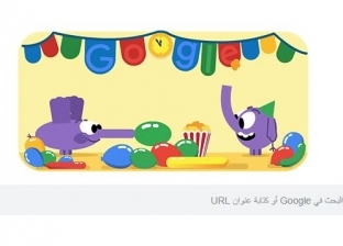 """محرك البحث العملاق """"جوجل"""" يحتفل بليلة رأس السنة"""