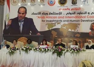 اتحاد المستثمرات العرب: افتتاح مكتب بنيجيريا لدعم التعاون الإفريقي