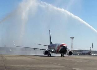 بالفيديو| تعرف إلى سر رش المياه على طائرة منتخب مصر في موسكو