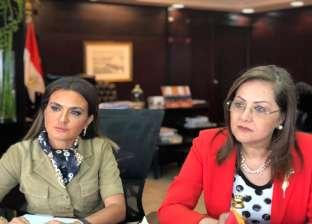 وزيرتا الاستثمار والتخطيط تبحثان تطور الاقتصاد المصري