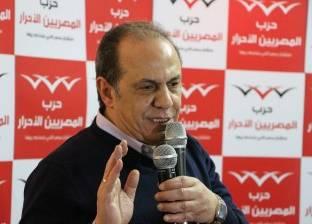 بالأسماء| تشكيل أمانة حزب المصريين الأحرار الجديد في القليوبية