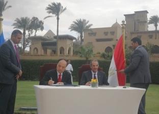 """""""طلعت"""" و""""زاو"""" يوقعان اتفاقية استضافة مصر لمؤتمر الاتصالات الراديوية"""