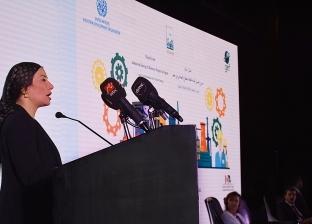 وزيرة البيئة تفتتح المؤتمر الختامي لمشروع تحسين كفاءة الطاقة