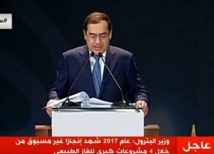 طارق الملا: تحويل مصر إلى مركز إقليمي لتجارة وتداول الغاز والبترول