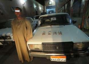 ضبط سائق تاكسي استولى على 30 ألف جنيه من راكب بأسيوط
